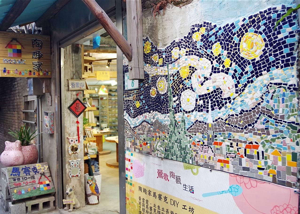 Daxi, Sanxia, Yingge Day Tour