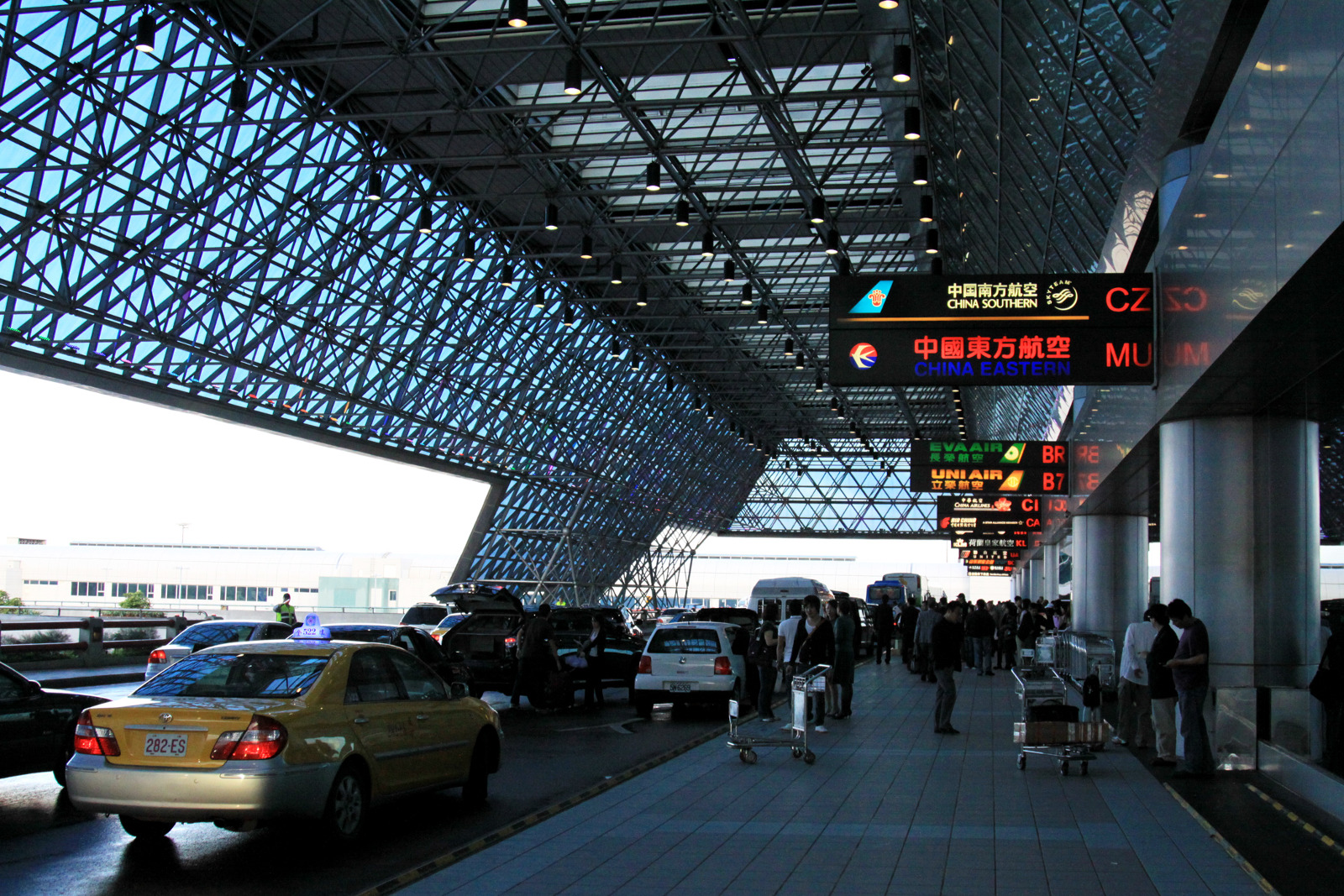 Taoyuan Airport Transfer to Taipei City
