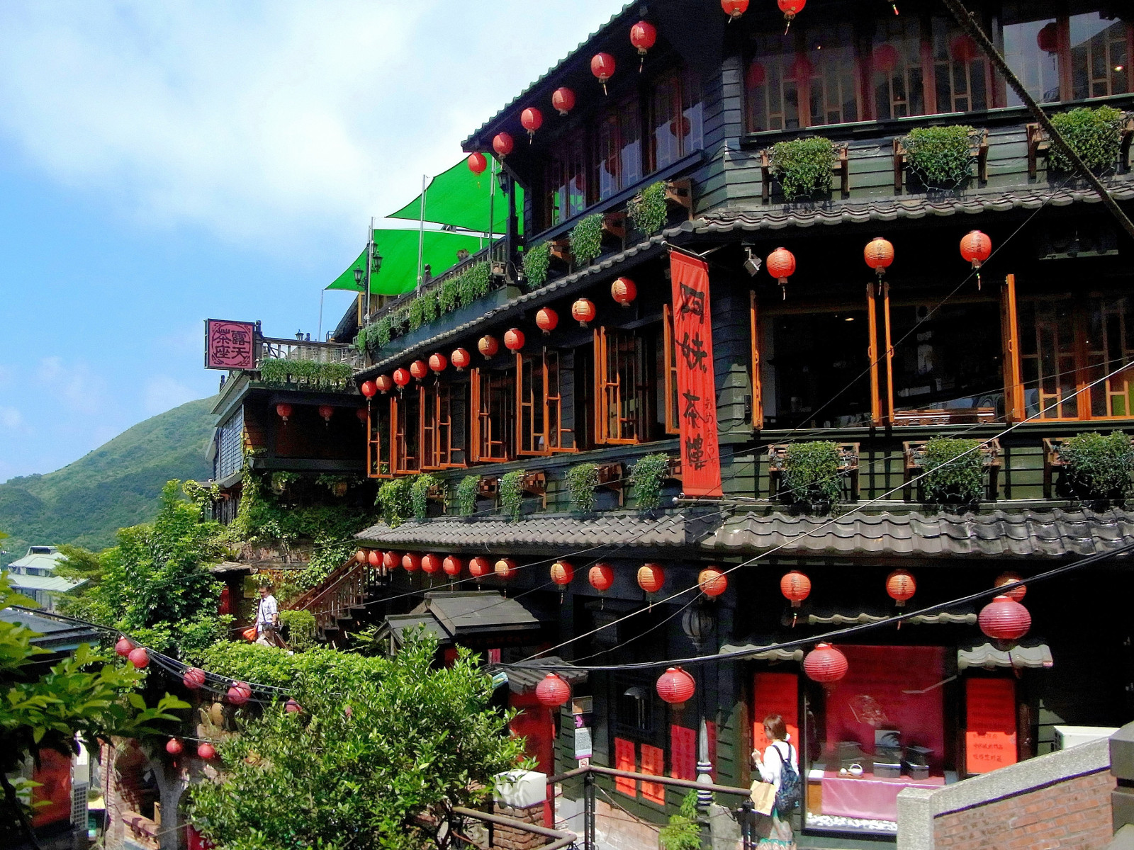 Yehliu, Jiufen, Shifen 1 Day Tour